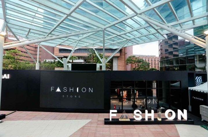 Cửa hàng Alibaba - FashionAI