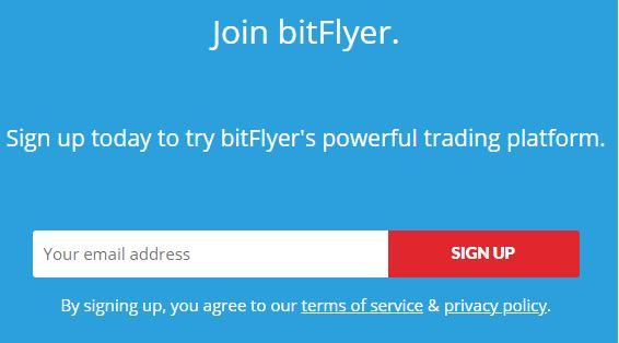 Quy trình đăng ký bitFlyer