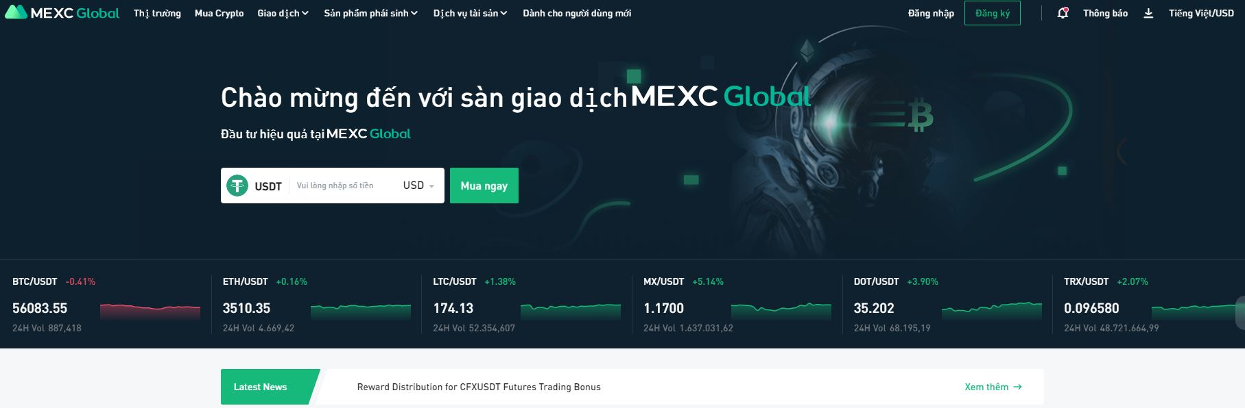 MXC Exchange là gì?
